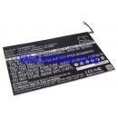 Аккумулятор для Medion LifeTab P9516 6720 mAh