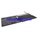 Аккумулятор Microsoft P21GK3, 21CP4/106/96, X865745-002 4250 mAh