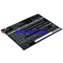 Аккумулятор Nextbook 1ICP3/79/123 2S1P 6600 mAh