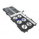 Аккумулятор для Samsung GT-7511 7000 mAh