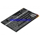 Аккумулятор Sharp UBATIA211AFN3 3300 mAh