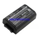Аккумулятор для Dolphin 99EX 6800 mAh
