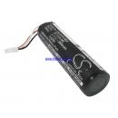 Аккумулятор Intermec 318-025-001 2600 mAh