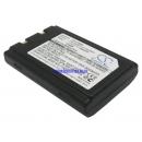 Аккумулятор для Janam XM5 1800 mAh