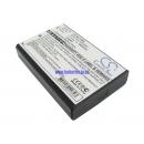 Аккумулятор для Wasp WDT3200 1800 mAh
