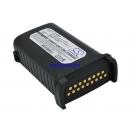 Аккумулятор для Symbol MC9090-K 2200 mAh