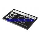 Аккумулятор для WEXLER E6002 1500 mAh