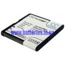 Аккумулятор для Golistar GPS Tracker GT68 950 mAh