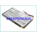 Аккумулятор для Sony PRS-600/RC 800 mAh
