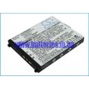 Аккумулятор для Sony PRS-900BC 1400 mAh