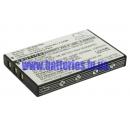 Аккумулятор для Zycast SG-278 1200 mAh