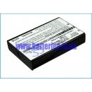 Аккумулятор для GICOM GC9600 1800 mAh