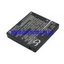 Аккумулятор для Panasonic Lumix DMC-TS1 940 mAh