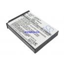 Аккумулятор для NIKON Coolpix S1000pj Projector 1050 mAh