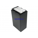 Аккумулятор для Sony DCR-DVD505E 4400 mAh