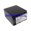 Аккумулятор для Sony HDR-CX150E/B 3300 mAh