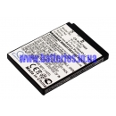 Аккумулятор для KODAK EasyShare LS755 730 mAh