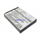 Аккумулятор для KODAK EasyShare V803 1050 mAh