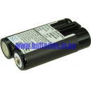 Аккумулятор для KODAK EasyShare CX6330 1800 mAh
