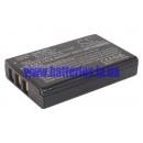 Аккумулятор для Toshiba Camileo H30 1800 mAh