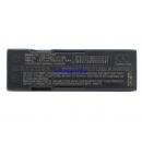 Аккумулятор для MINOLTA DG-X50-K 700 mAh