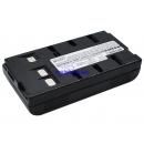 Аккумулятор для Panasonic NV-MS70 1200 mAh