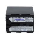 Аккумулятор для Sony CCD-TRV118 4200 mAh