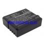 Аккумулятор для AEE SD19 900 mAh