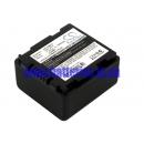 Аккумулятор для Toshiba Gigashot GSC-K80H 1200 mAh
