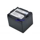 Аккумулятор для HITACHI DZ-HS500SW 1440 mAh