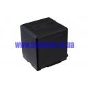 Аккумулятор для Panasonic VDR-D220 2640 mAh