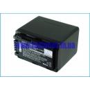 Аккумулятор для Panasonic SDR-H85 3400 mAh