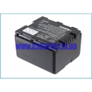Аккумулятор для Panasonic HDC-SD800 1050 mAh