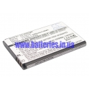 Аккумулятор для VholdR ContourHD 720P 1050 mAh