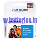 Аккумулятор Craftmann BT-50 для Motorola K3 850 mAh