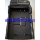 Зарядное устройство LC-E10 для аккумулятора Canon LP-E10