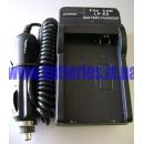 Зарядное устройство LC-E8 для аккумулятора Canon LP-E8