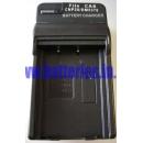 Зарядное устройство BC-11L для аккумулятора Casio NP-20